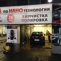 Photo taken at Автомойка SPA by Максим Г. on 4/30/2014