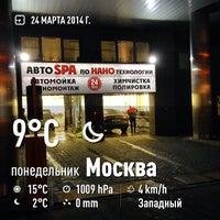 Photo taken at Автомойка SPA by Максим Г. on 3/24/2014