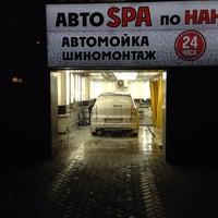 Photo taken at Автомойка SPA by Максим Г. on 12/19/2013