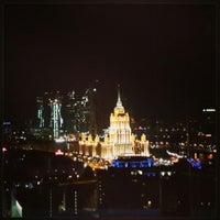 Photo taken at Kalina Bar by Sergey O. on 7/12/2013