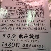 Photo taken at 回転寿司 うおまる by Mac N. on 12/6/2014