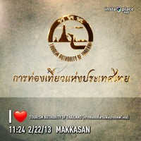 Photo taken at Tourism Authority of Thailand by Opel C. on 2/22/2013