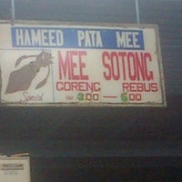 """Photo taken at Hameed """"PATA"""" Special Mee Sotong by Fidzdihar F. on 3/6/2013"""