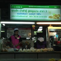 Photo taken at คุณเล็ก น้ำเต้าหู้ สูตรยูนนาน by Tao T. on 11/27/2012