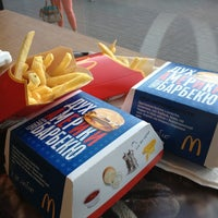 Photo taken at McDonald's by Илья on 7/13/2013