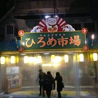 Photo taken at Hirome Ichiba by Mineki Y. on 2/5/2013