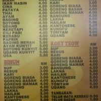 Photo taken at Gerai Kak As, Pernama FoodCourt, TLDM Lumut by Myra D. on 11/14/2012