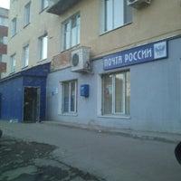 Photo taken at Почта России 410041 by Hristos P. on 3/29/2013