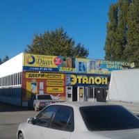Photo taken at Диол by Aleksey S. on 11/15/2012
