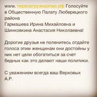 "Photo taken at ООО ""Сантехопт-Регион"" by Алексей on 3/26/2014"
