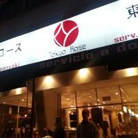 Photo taken at Tokio Rose by Gil H. on 1/28/2013