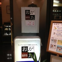 Photo taken at 珈琲処 おがた by Miko M. on 10/10/2013