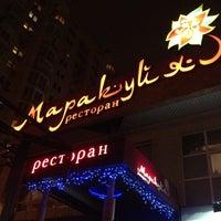 Снимок сделан в Маракуйя пользователем Volodymyr B. 12/1/2012