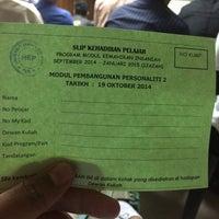 Photo taken at Lecturer Theater 4 (LT4) UiTM Perlis by Raja Afandi F. on 10/19/2014