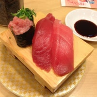 Photo taken at いわ栄 津高店 by yasuda0510 on 1/2/2013