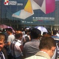 Photo taken at 中国国际展览中心新馆 New China International Exhibition Center (NCIEC) by VolkaN on 5/14/2013