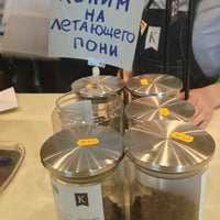 Photo taken at Кофеин by Tasha S. on 5/12/2013