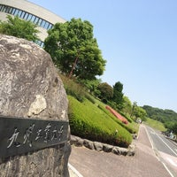 Photo taken at Kyushu Institute of Technology by Naruki S. on 5/30/2014
