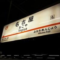 Photo taken at Nagoya Station by factory38 on 1/17/2013