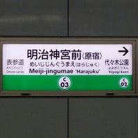 Photo taken at Meiji-jingumae 'Harajuku' Station by factory38 on 12/30/2012