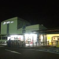Photo taken at 西湘PA (上り) by Orange on 11/7/2012
