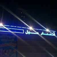 Photo taken at Ansar Mall by Mohammed E. on 9/24/2012