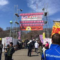 Photo taken at 文化放送 川口送信所 by かぐやん on 4/2/2017