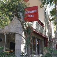 Photo taken at The Chinese Restaurant (Abu Khalil) | المطعم الصيني (أبو خليل) by Dana N. on 8/11/2013