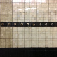 Photo taken at metro Sokolniki by Alex P. on 10/15/2012