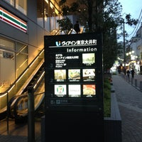 Photo taken at ヴィアイン東京大井町 by koichy55 on 4/19/2013