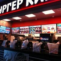 Снимок сделан в Burger King пользователем ProФитнес 💪🏻 S. 6/7/2013