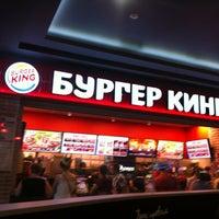 Снимок сделан в Burger King пользователем ProФитнес 💪🏻 S. 7/10/2013