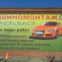 Photo taken at Шиномонтаж Вася&Вася by Tigran M. on 4/23/2013