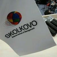 Снимок сделан в Московская школа управления «Сколково» пользователем Евгений Ч. 9/16/2012