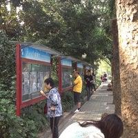 Das Foto wurde bei Tianhe Park von Александр К. am 11/4/2012 aufgenommen