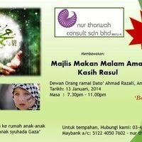 Photo taken at Dewan Serbaguna Dato' Ahmad Razali by rKpeot on 1/13/2014