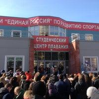 Снимок сделан в Межвузовский студенческий городок пользователем Ruslan N. 3/17/2013