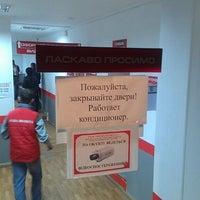 Photo taken at Новая почта склад 2 by GALA M. on 12/4/2013