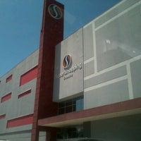 Foto tirada no(a) SuperShopping Osasco por Eduardo A. em 10/22/2012