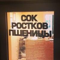 Photo taken at Пивной паб by Святослав К. on 3/15/2014
