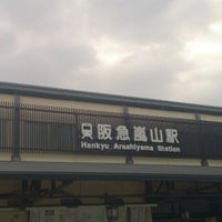 Photo taken at Hankyu Arashiyama Station (HK98) by 夢猫☆にゃあ on 12/15/2013