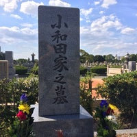 Photo taken at 大阪市設 瓜破霊園 by Kowada on 9/28/2013