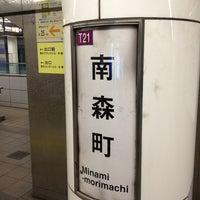 Photo taken at Minami-morimachi Station (K13/T21) by わんほー on 1/2/2013