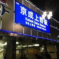 Photo taken at Keisei Ueno Station (KS01) by tak N. on 10/26/2012