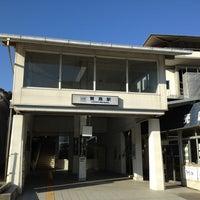 Photo taken at Kashikojima Station by Minoru O. on 1/7/2013