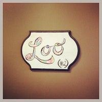 Foto tomada en Hodgepodge Coffeehouse and Gallery por Joe B. el 4/6/2014