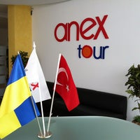Снимок сделан в Anex Tour пользователем Юлия К. 2/10/2013
