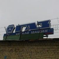 Photo taken at Автосервис на Уральской by Serega S. on 2/10/2013