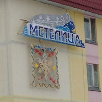 """Photo taken at Гостиница """"Метелица"""" by Юлия on 10/4/2012"""