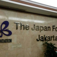 Photo taken at The Japan Foundation by Yudi S. on 1/7/2017